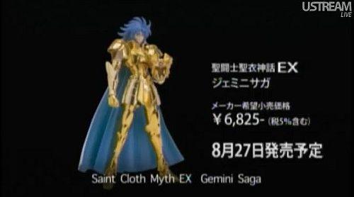[Agosto 2011]Saint Cloth Myth EX Gemini Saga Ap_20117