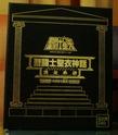 [Memorial] Seiya Genealogical Gold 24K 0_1011