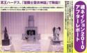 [Marzo 2011] Hades God Surplice - Pagina 3 Ap_20113