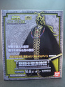 [Premium] Pope Sion Dsc07610