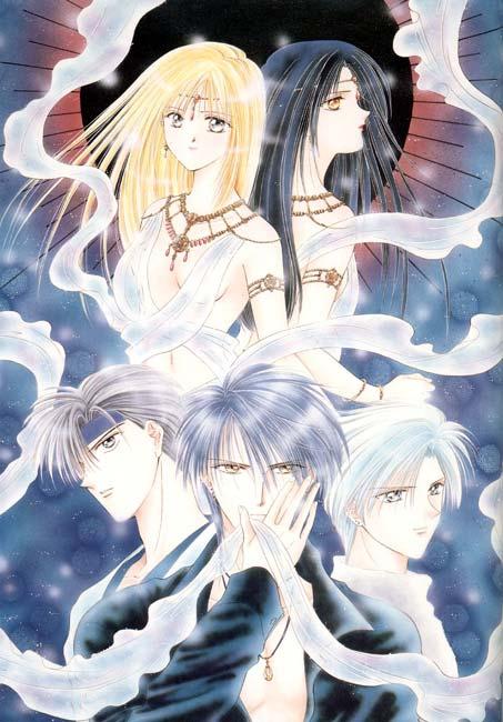 Ayashi no Ceres Ayashi11