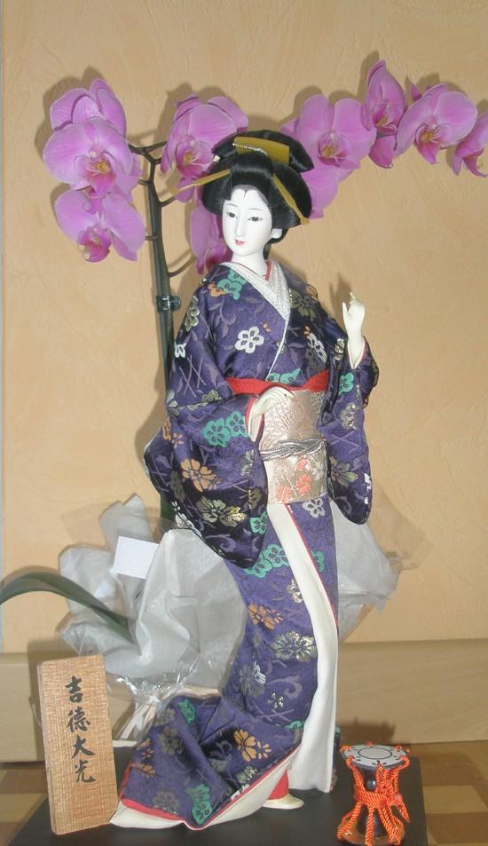 Mes poupées Geisha ???!!!! N310