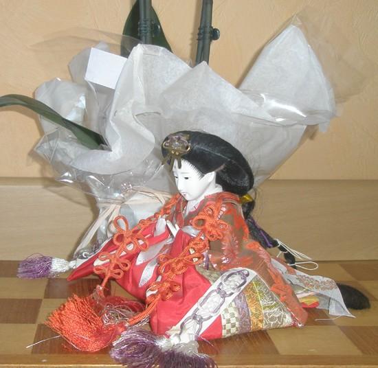 Mes poupées Geisha ???!!!! N610