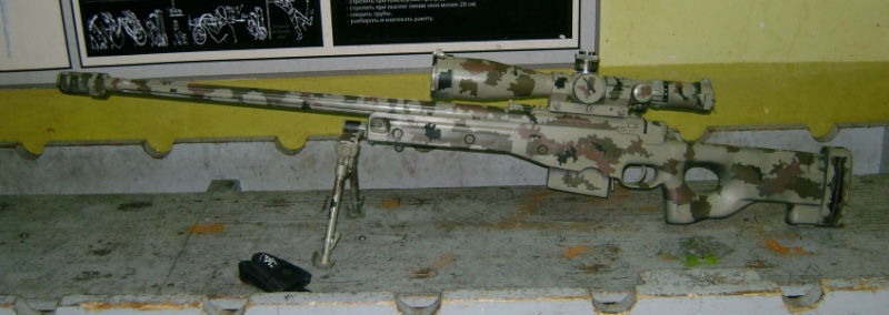 Uniforme SURPAT Rifle_10