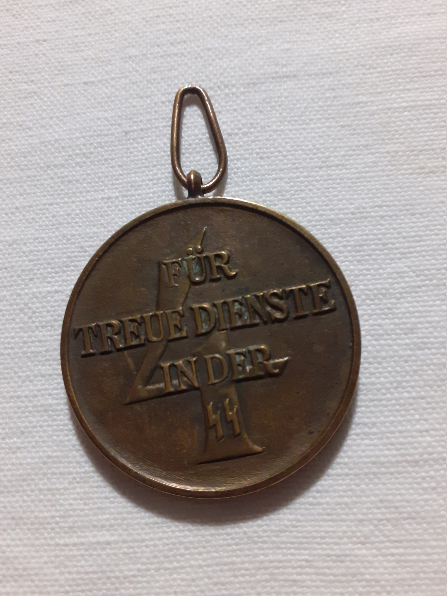 Médaille 4 ans de services dans la SS? 20210817