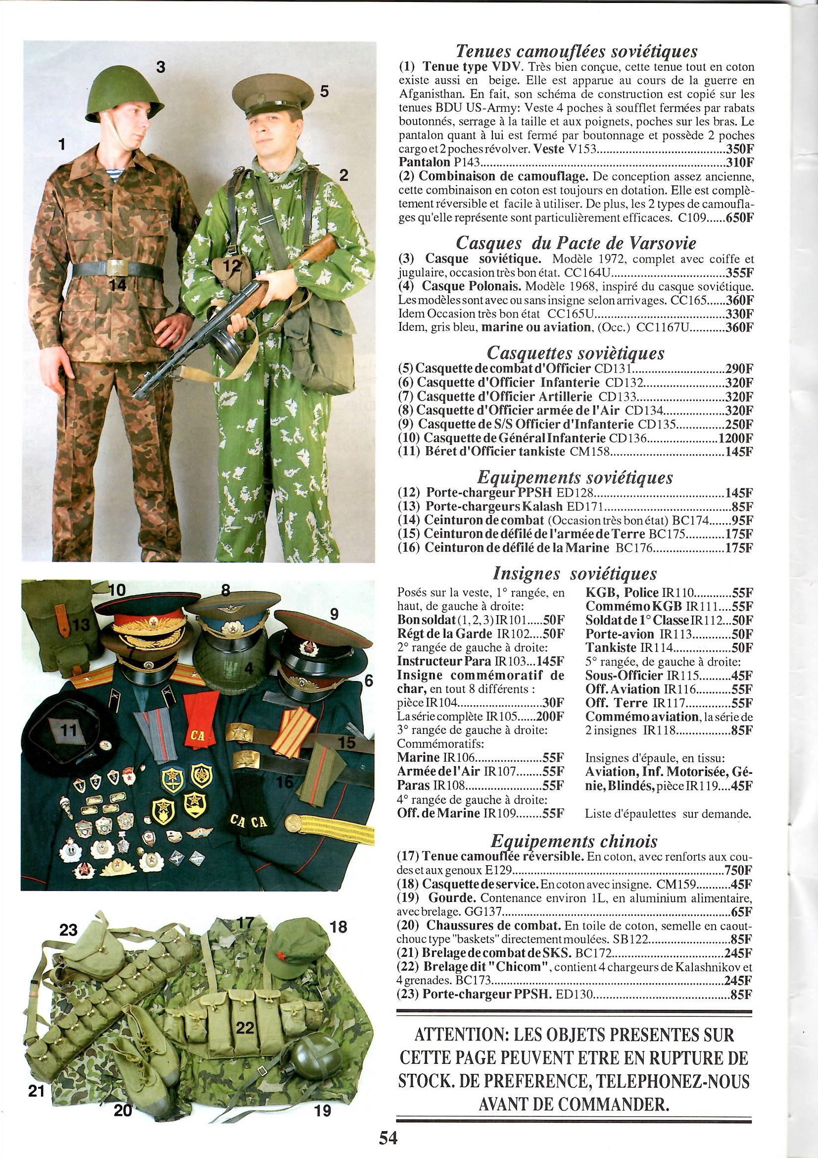 Le catalogue USMC des années 90: tout le matériel de la RDA! Epson025