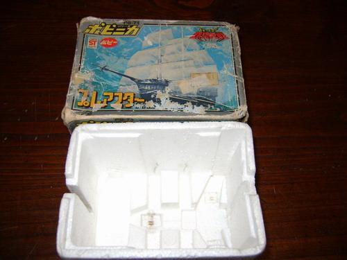 samurai - VENDO BOX SCATOLE VUOTE VINTAGE & NON ROBOT WINSPECTOR, SAINT SEIYA CAVALIERI ZODIACO , 5 SAMURAI Preste10