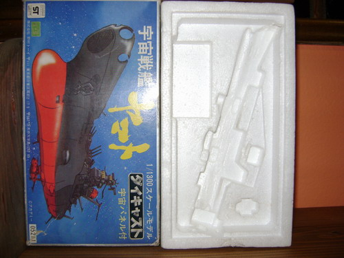samurai - VENDO BOX SCATOLE VUOTE VINTAGE & NON ROBOT WINSPECTOR, SAINT SEIYA CAVALIERI ZODIACO , 5 SAMURAI Yamato11