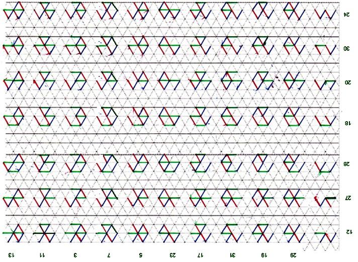 6. Шейные и поясничные 49_bmp11