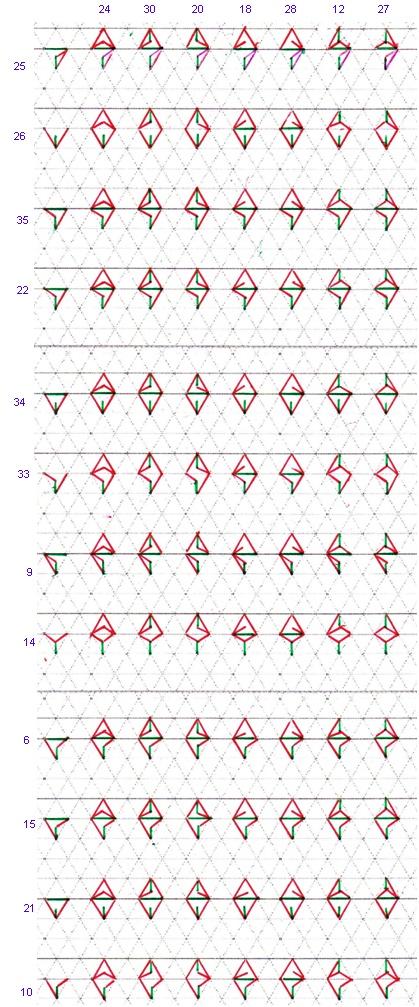 4. Грудные и шейные 69_bmp10