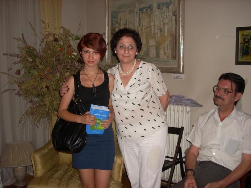 18 iunie 2011-Sedinta a XIV A Cenaclului U.P.-Lansare de carte Marioara Visan si Silvia Goteanschii,lectura publica Vasilian Dobos Cenacl73