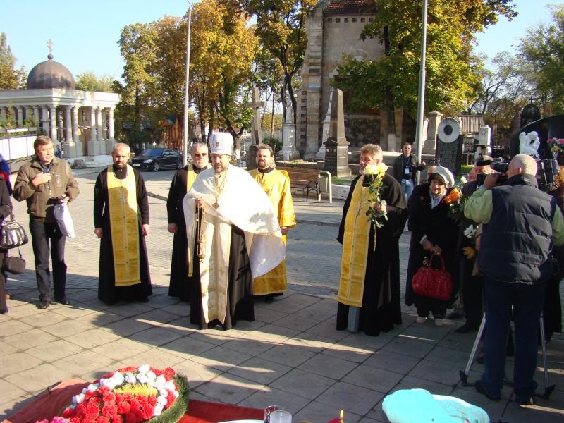 "Festivalul Internaţional de Poezie ""Grigore Vieru""-Iasi si Chisinau- editia 2010  Chisin11"