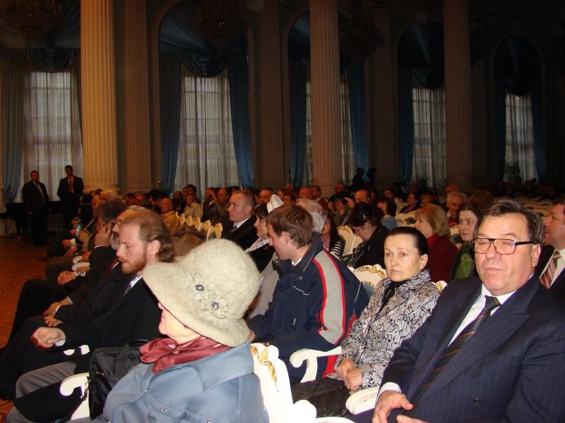 "Festivalul Internaţional de Poezie ""Grigore Vieru""-Iasi si Chisinau- editia 2010  Chisin47"