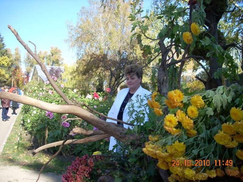24 oct 2010-Plimbare la gradina botanica terminata la Pizzeria Domnească Gradin56