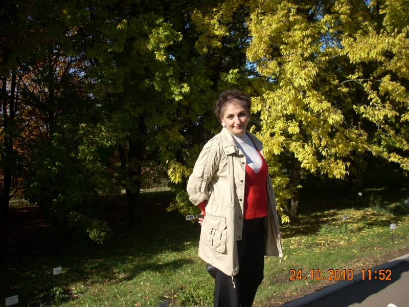 24 oct 2010-Plimbare la gradina botanica terminata la Pizzeria Domnească Gradin57