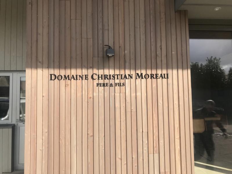 Visite au Domaine Christian Moreau Père & fils (20 juillet 2016) Img_7411