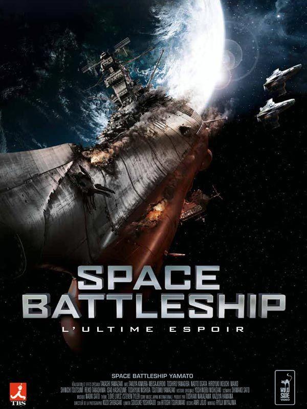 un film japonais style albator : space Battleship  19762010