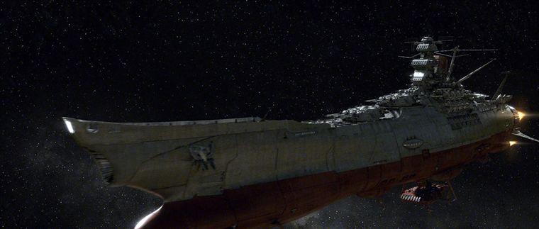 un film japonais style albator : space Battleship  19762410