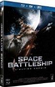 un film japonais style albator : space Battleship  51v0gp10