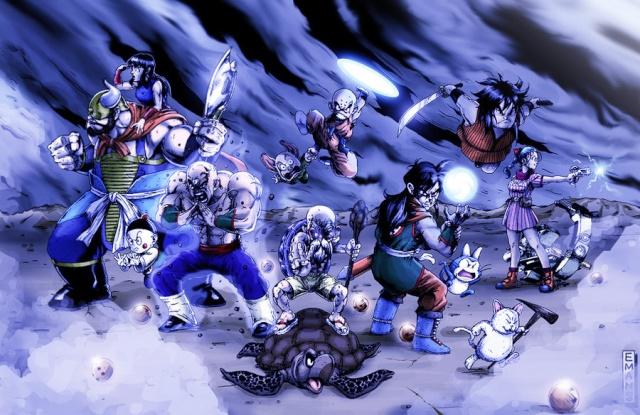 Dragonball Universe