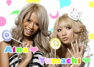 Gyaru-Lolita style Accessori e abbigliamento personalizzabili
