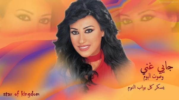 حصري اجدد تصميم للملكة Najwa_10