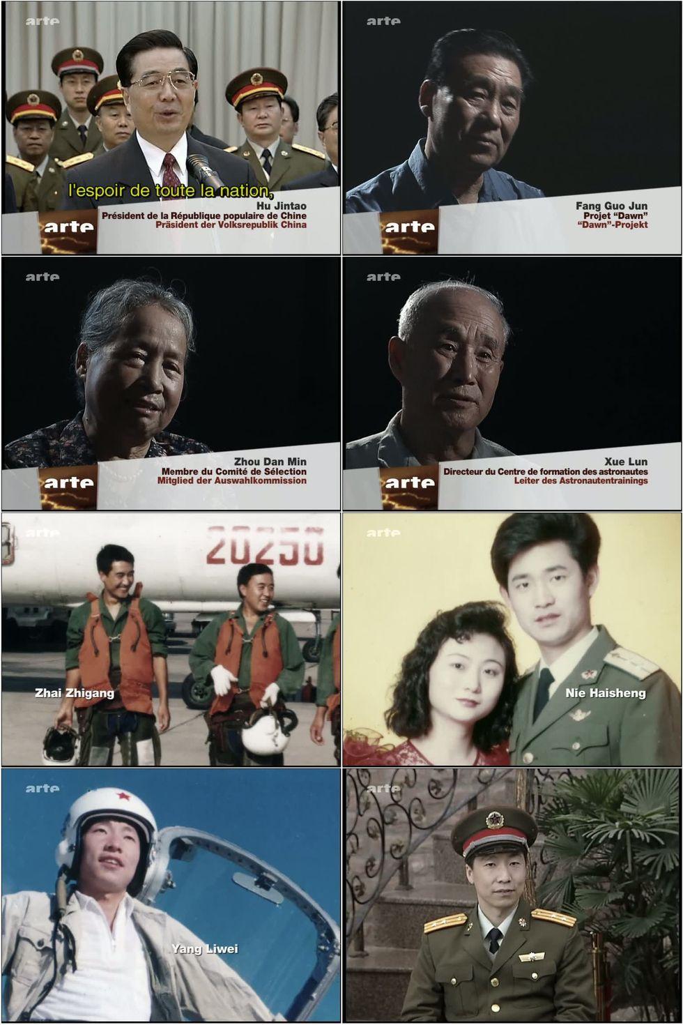 ARTE - Le premier chinois dans l'espace 2perso10