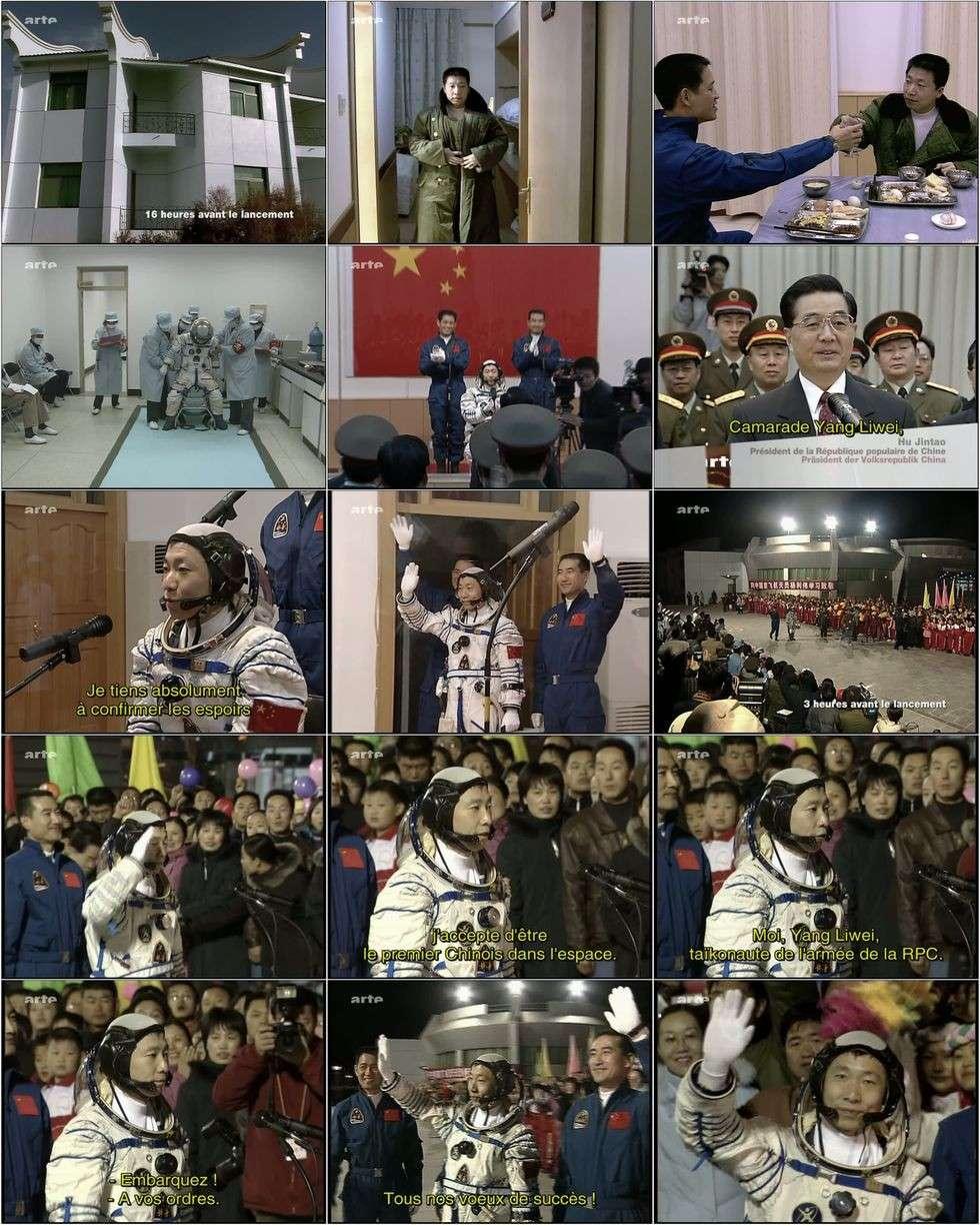 ARTE - Le premier chinois dans l'espace 7prela10