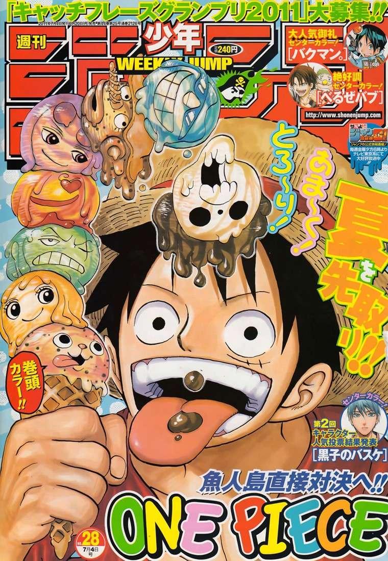 [Manga / Animé] One Piece - Page 4 0111