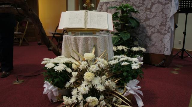 TEJ YAM TSEEM CEEB NYOB HAUV TSEV TEEV NTUJ ROMAN CATHOLIC  - Page 2 Dsc01513