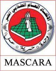 الإتحاد العام الطلابي الحر فرع معسكر__29000__UGEL SecTion de MasCarA