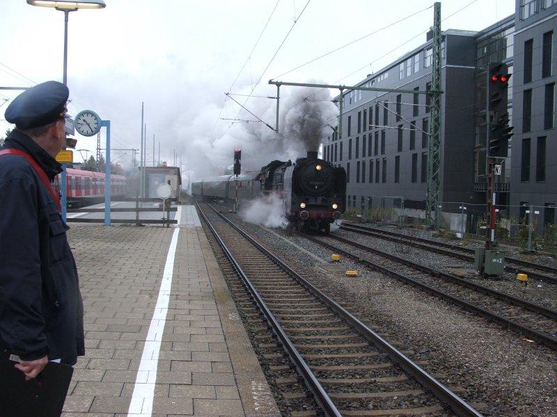 München - Moosach Dscf6650