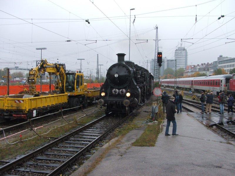 Zwei Pazifics der deutschen Bahnen: BR 01 und 03 - Seite 4 Dscf6741