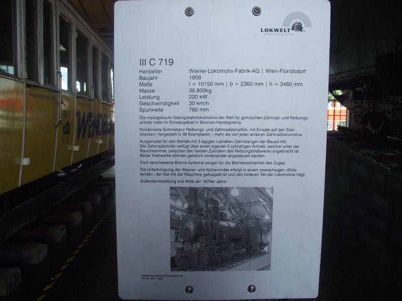 III C 719 Zahnraddampflokomotive (Schmalspur) Lokwe185