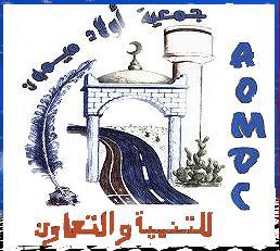 Le Souss aujourd'hui Aomdc110