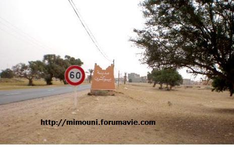 Le Souss aujourd'hui Mimoun10