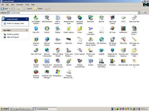 بروابط مباشرة  xp sata 2011  Untitl12