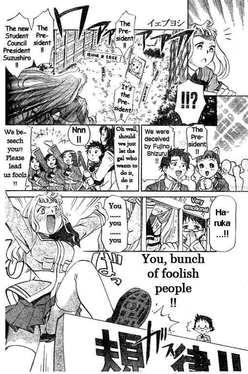 Haruka Suzushiro/Armitage's EPIC FAILS 73083510