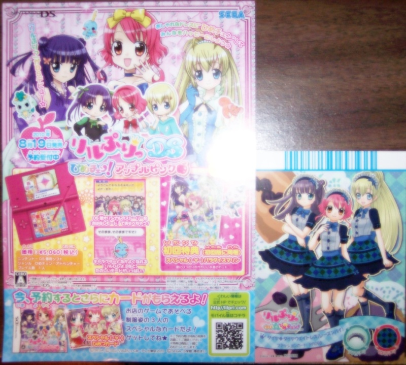 Your Anime/Manga Collection (DVD/Blu-Ray box sets, figures, manga volumes, all merchandise!) - Page 2 Pictur11