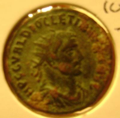 Identification Atelier Aurelien de Diocletien Dsc02310