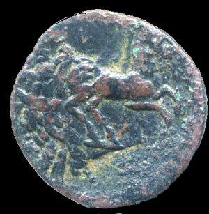 Bronze à identifier svp Rapubl11