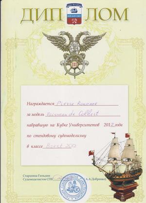 Décès d'Alexandre Dobrenko (Sasha) Sacha10