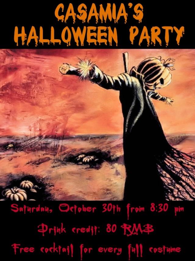 Casamia's Halloween Party Launch Casami12
