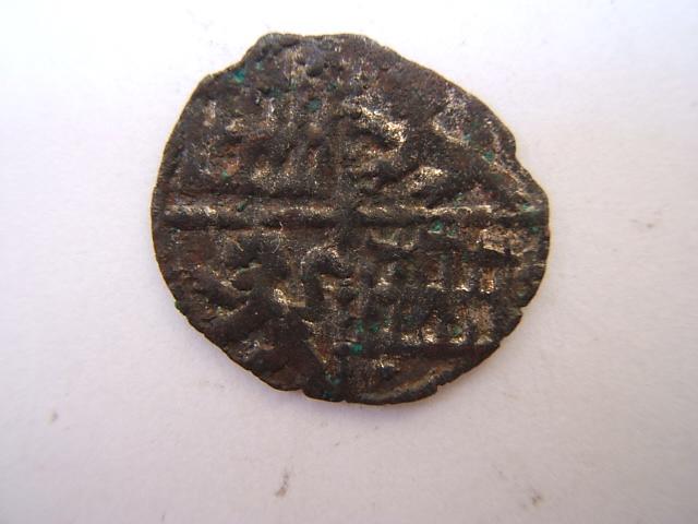 Dinero de Alfonso X de la 1ª guerra de Granada Fotos_14