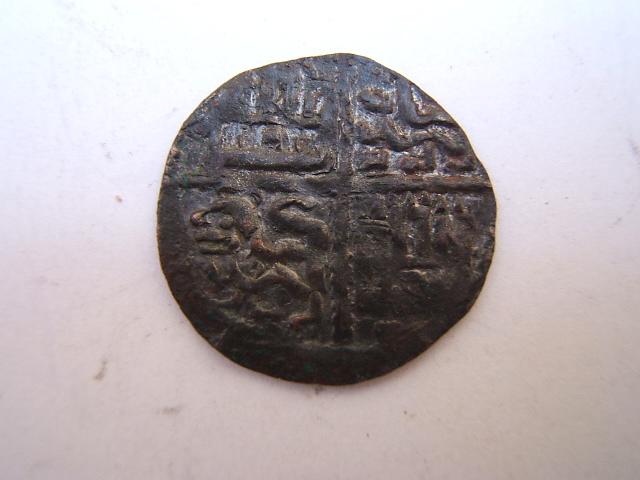 Dinero de Alfonso X de la 1ª guerra de Granada Fotos_20