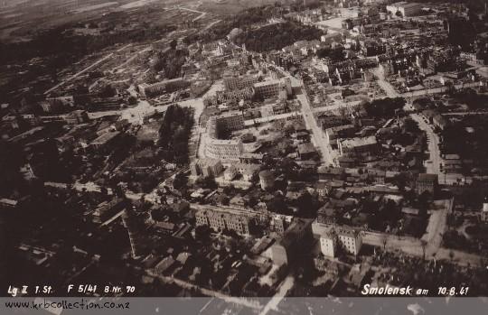 Немецкая АФС от августа 1941 г. 12432610