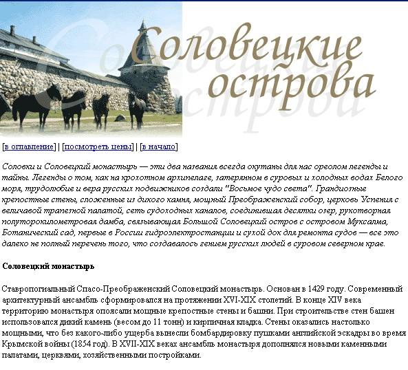 Кладбища немецких солдат и офицеров в Калинине в 1941 году - Страница 6 2011-013