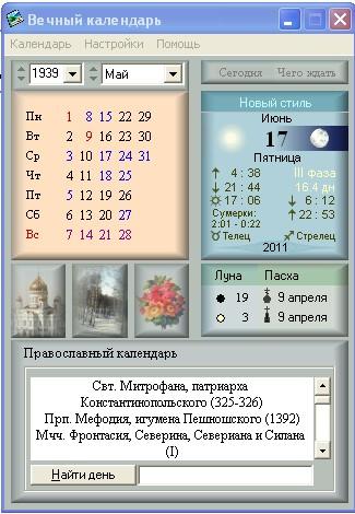Польское кино о Медном 2011-017