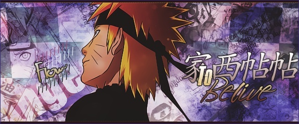 |HD|To Believe Naruto Shippuden |RGxFlow|  Naruto10