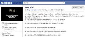 [News] Hyung Jun will be bringing Piro Piro to SG Fb10